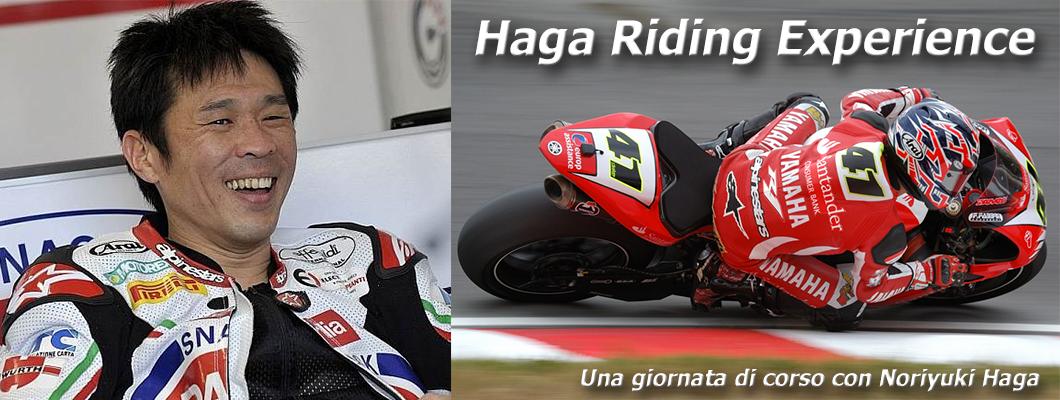 Haga-Riding-Experience